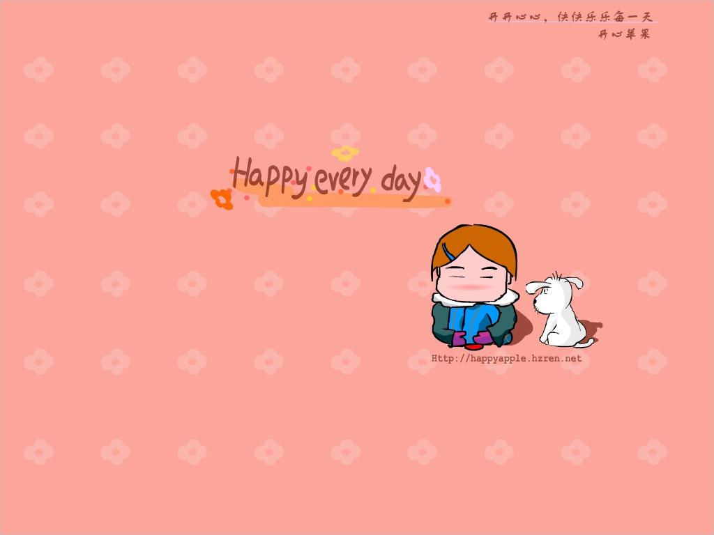 快乐每一天-基督教图片网-耶稣爱你图片站